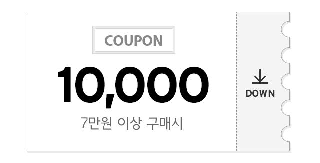 10000원쿠폰