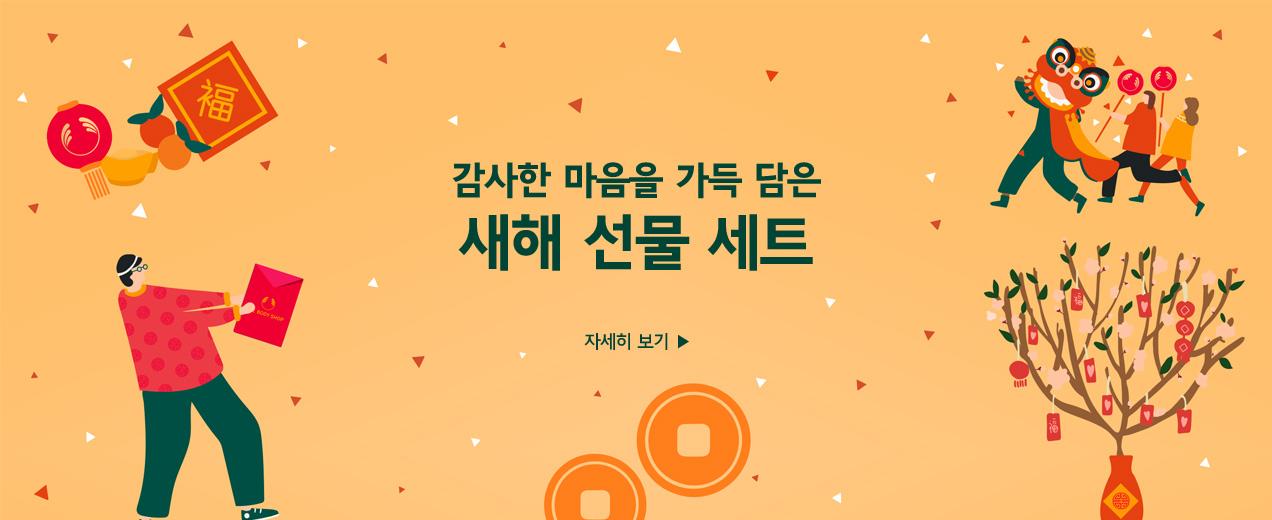 https://www.thebodyshop.co.kr/event/1056